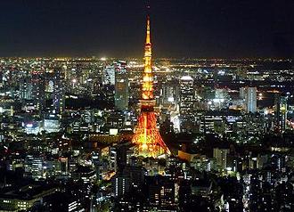 50 лет Токийской башне