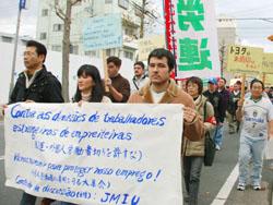 Иностранцы в Японии требуют соблюдения гарантий занятости