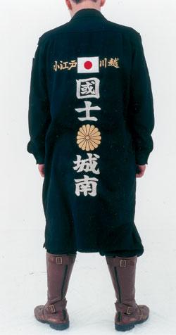 Униформа клана Kawasoe Kokushi Jonan
