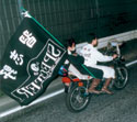 Флаги Narashino Specter