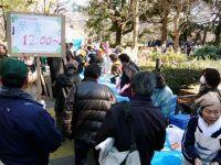 Численность бездомных в палаточном городке в Токио достигла 300 человек