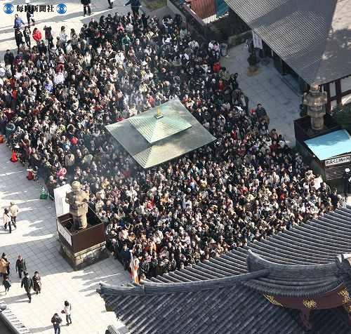http://news.leit.ru/wp-content/uploads/2009/02/Japan_from_the_air_2008_1.jpg