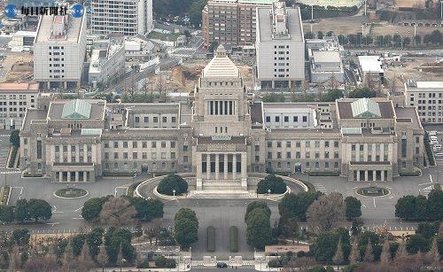 http://news.leit.ru/wp-content/uploads/2009/02/Japan_from_the_air_2008_4.jpg