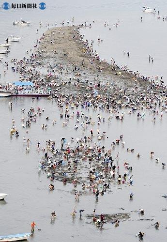 http://news.leit.ru/wp-content/uploads/2009/02/Japan_from_the_air_2008_40.jpg