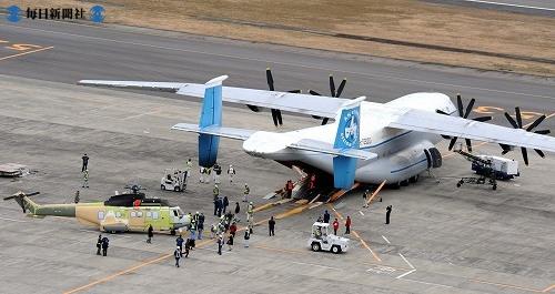 http://news.leit.ru/wp-content/uploads/2009/02/Japan_from_the_air_2008_9.jpg