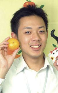 Хироюки Эгами