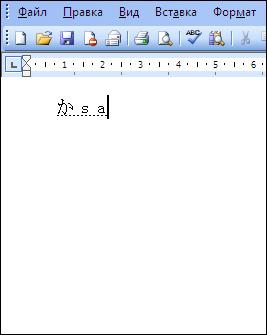 Как выглядит японская клавиатура и как на ней писать
