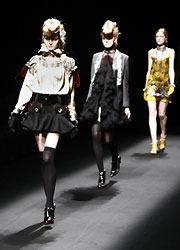 Японская неделя моды