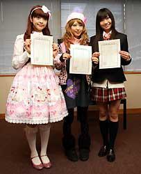 Мисако Аоки, Ю Кимура и Сидзука Фудзиока