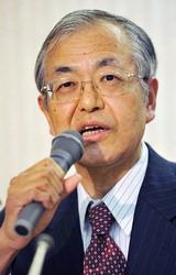 Макото Накахара