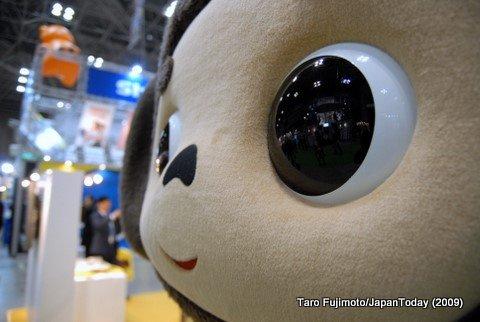 Токийская международная ярмарка аниме 2009