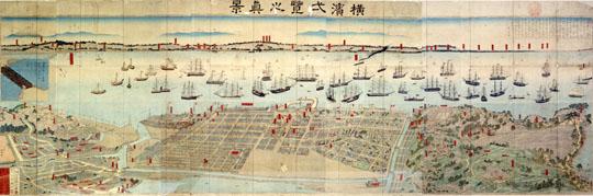 Панорама Иокогамы работы Гонтэя Садахидэ. Порт спустя 12 лет после того, как начал перевоплощаться в настоящий город из махонькой деревушки