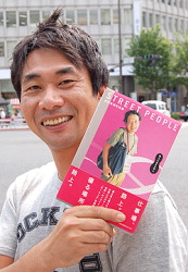 Хидэаки Такамацу работал в Nihon Nogyo Shimbun, а затем в 2000 году стал фотографом-фрилансером
