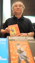 Кэйдзи Накадзава представляет первую полную версию Босоногого Гэна на английском языке