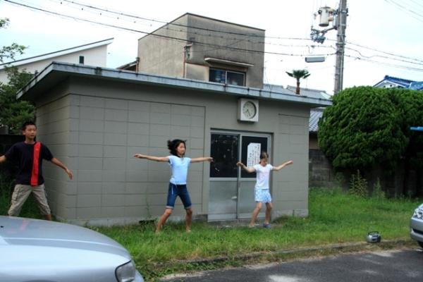 Ити-ни-сан-си – зарядка по-японски