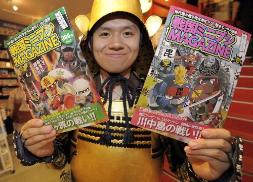 Сотрудник магазина демонстрирует мангу о даймё