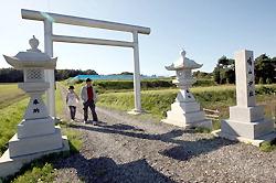 Ворота в храм Хатояма в Курияме, Хоккайдо