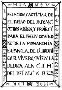 Страница из дневника Родриго де Виверо