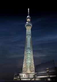 Токийское небесное древо