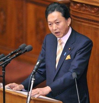 Премьер-министр Японии Юкио Хатояма
