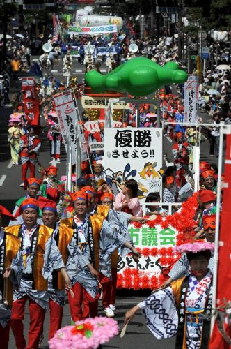 Парад Хаката Донтаку (Hakata Dontaku) в Фукуоке. 3.05.2008.