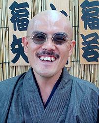 Фукутэн Кацура