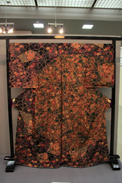 Выставка-продажа кимоно