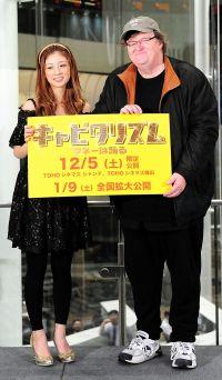 МайклМур и айдору Юко Огура (Yuko Ogura) на Токийской фондовой бирже