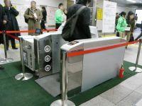 Новый турникет на станции JR Акихабара