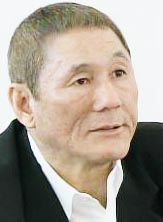 Такэси Китано