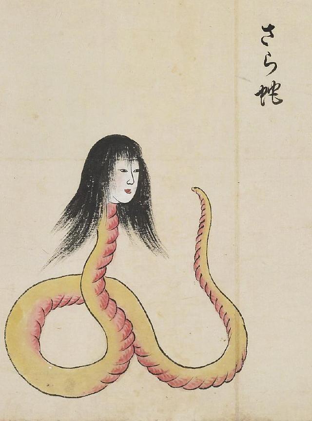 Бакэмоно дзукуси