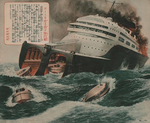 Транспорт будущего на японских плакатах 1936 года