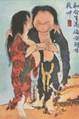 Гравюра Хокусаи из издания Похождения весельчака Сидокэна, 1821 г.