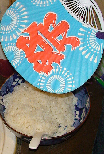 Тэмаки-дзуси у Кавасаки-сан