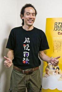 Ацуси Огата (фото автора)