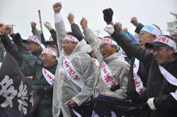Бывшие жители острова протестуют против визита президента России Дмитрия Медведева на о-в Кунашир. Нэмуро, Хоккайдо. 1-е ноября 2010 г.
