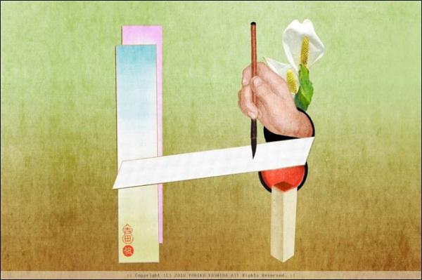 http://news.leit.ru/wp-content/uploads/2010/11/japan_yoshida_08.jpg