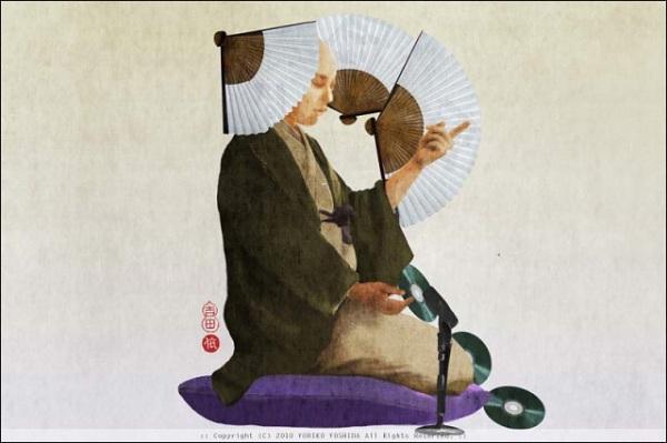 http://news.leit.ru/wp-content/uploads/2010/11/japan_yoshida_17.jpg