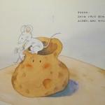 japan_boko-chan_09