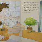japan_boko-chan_13