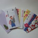 Празднование Нового года в Японии