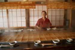 Одна из сотрудниц ресторана Oku no Oku
