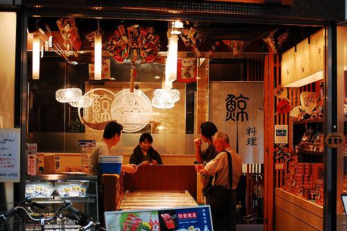 Магазин китового мяса