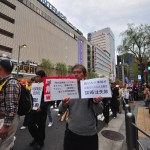 japanese_demonstrations_04