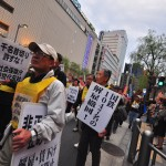 japanese_demonstrations_05