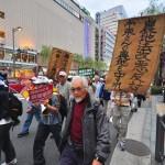 japanese_demonstrations_06