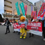 japanese_demonstrations_10