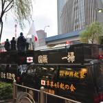 japanese_demonstrations_18