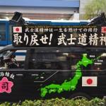 japanese_demonstrations_19