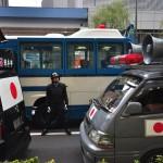 japanese_demonstrations_20